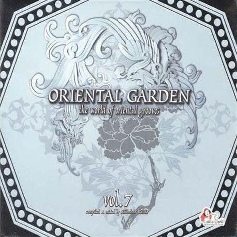 VARIOUS ARTISTS - Oriental Garden, Vol. 7
