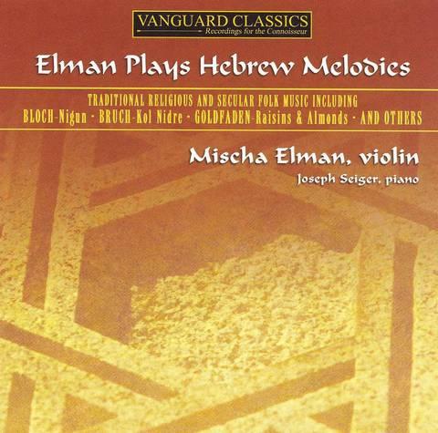 Mischa Elman - Elman Plays Hebrew Melodies