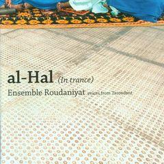 Ensemble Roudaniyat - Al-Hal