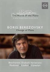 Boris Berezovsky - Change of Plans [DVD Video]