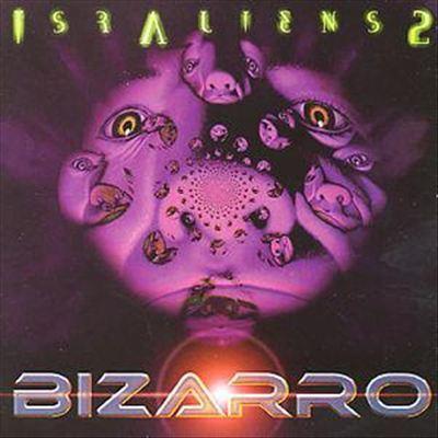 VARIOUS ARTISTS - Israelians 2: Bizarro
