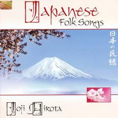 Joji Hirota - Japanese Folk Songs