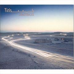 Tiris - Sandtracks