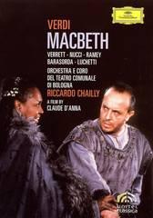 Riccardo Chailly - Verdi: Macbeth [DVD Video]