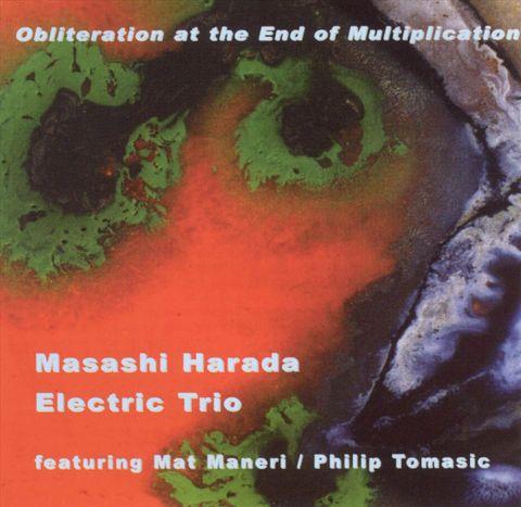 Masashi Harada - Obliteration at the End of Multiplication