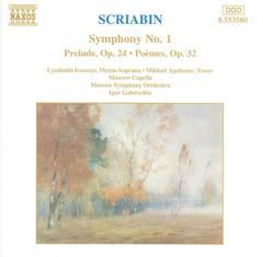 Scriabin, A. - Scriabin: Symphony No. 1, Prelude, Op. 24; Poèms, Op. 32
