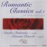 VARIOUS ARTISTS - Romantic Classics Vol.1