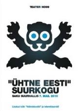 Lavastus - Ühtne Eesti suurkogu