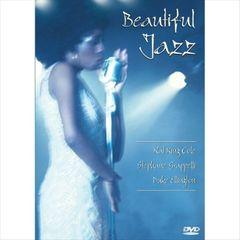 VARIOUS ARTISTS - Beautiful Jazz