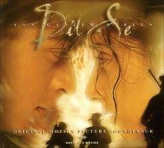Original Soundtrack - Von Ganzem Herzen: Dil Se