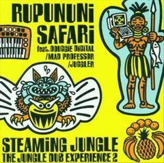 VARIOUS ARTISTS - Steaming Jungle: Rupuni Safari