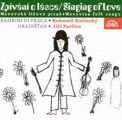 Bambini di Praga - Zpívání o Lásce (Singing of Love)