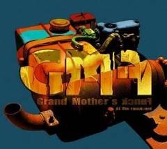 Grand Mother's Funck - At the Funckyard
