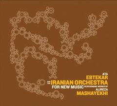 Alireza Mashayekhi - Ornamentalism
