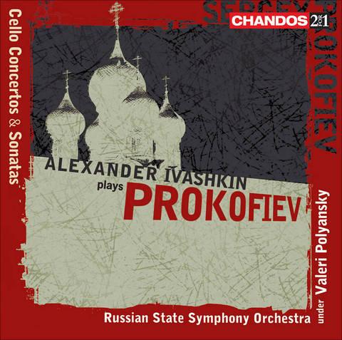 Prokofiev, S. - Alexander Ivashkin Plays Prokofiev