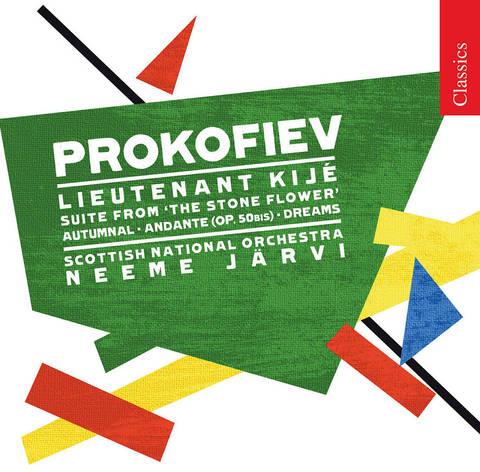 Neeme Järvi - Prokofiev: Lieutenant Kijé; The Stone Flower Suite