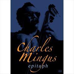 Charles Mingus - Epitaph [Le Chant]