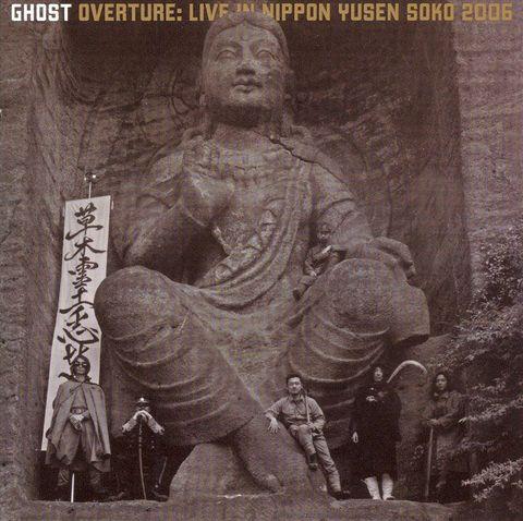 Ghost - Overture: Live in Nippon Yusen Soko