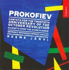 Neeme Järvi - Prokofiev: October Cantata; The Stone Flower