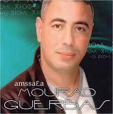 Guerbas, Mourad - Amssaea