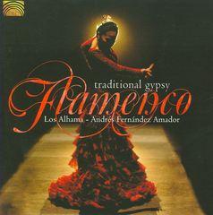 Alhambra - Traditional Gypsy Flamenco