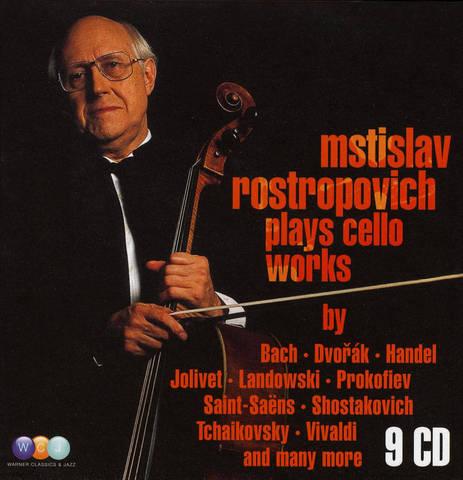 Mstislav Rostropovich - Mstislav Rostropovich Plays Cello Works [Box Set]
