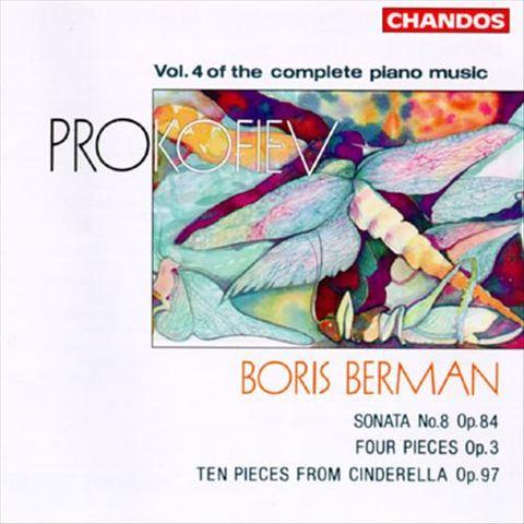 Prokofiev, S. - Prokofiev: Piano Music, Vol. 4