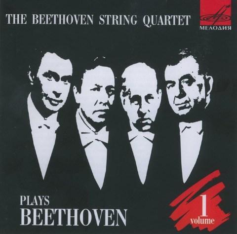 Beethoven, L. Van - Beethoven: String Quartets Op. 18