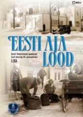 Eesti aja lood V