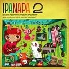 Eri esittäjiä - Ipanapa 2