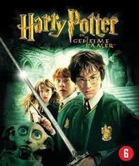 Movie - Harry Potter 2