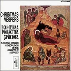 P.V. Spassky - Christmas Vespers