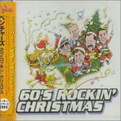 Ventures - 60's Rocking Christmas