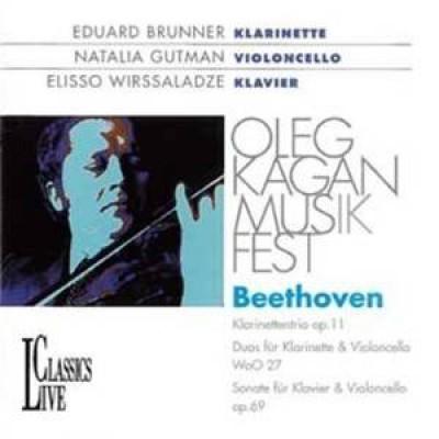 Beethoven, L. Van - Oleg Kagan Musik Fest; Kl