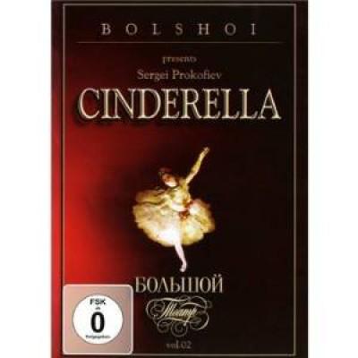 Prokofiev, S. - Cinderella