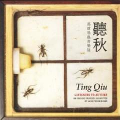 Frederiksson, Lars - Ting Qiu   Listening To..
