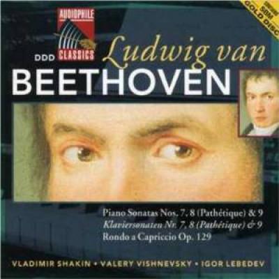 Beethoven, L. Van - Piano Sonata No.7 In D