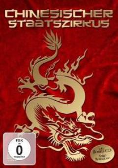 Special Interest - Chinesischer Staatszirkus