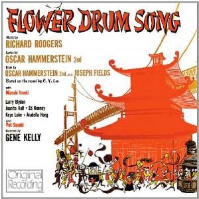 Miyoshi Umeki - Flower Drum Song [Original Broadway Cast Recording]
