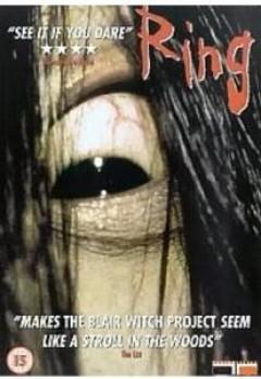 Movie - Ring (1998)