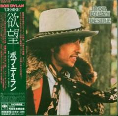 Dylan, Bob - Desire  Jap Card