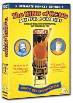 Documentary - King Of Kong