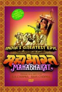 Tv Series - Mahabharat(1988)