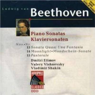 Beethoven, L. Van - Piano Sonata No.13 In E