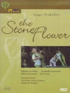 Prokofiev, S. - Stone Flower