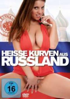 Special Interest - Heisse Kurven Aus..