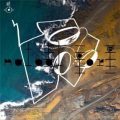 Bjork - Remix 8