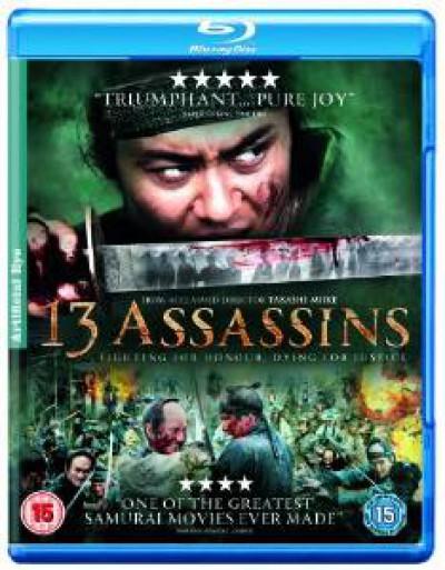 Movie - 13 Assassins