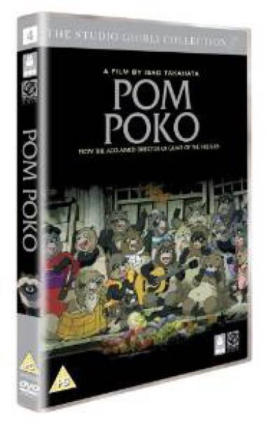 Animation - Pom Poko