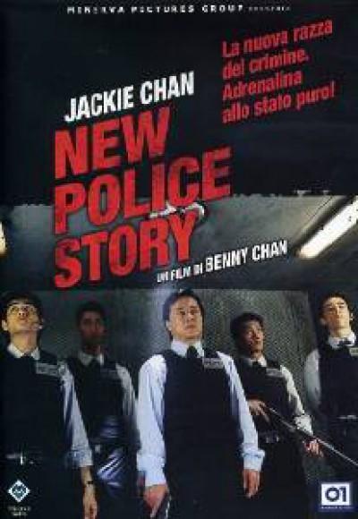 Movie - New Police Story